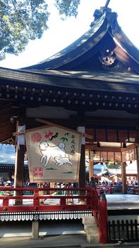 002 氷川神社.jpg