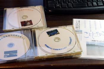 062 失語症DVD.jpg