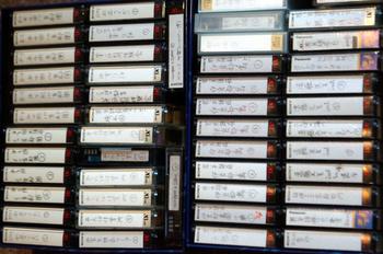 064 素材テープ.jpg