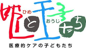 074  ロゴ カラー.jpg