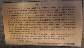 086 真如堂.jpg
