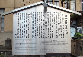 098 元立誠小学校.jpg