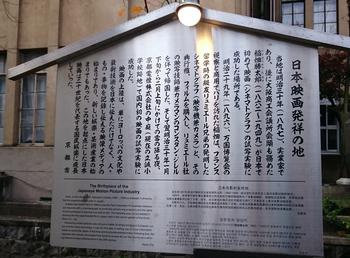 1184 元・立誠小学校.jpg