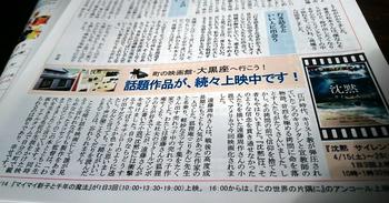 261 マルセイ通信.jpg