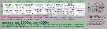 311  優れたドキュメンタリー映画を観る会.jpg