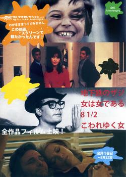 413  元町フィルム上映チラシ.jpg