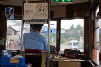 522 松山路面電車.jpg