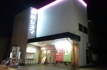 564  駅前シネマ.jpg