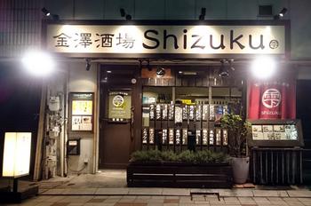570 金澤酒場雫.jpg