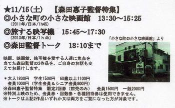 581  シネ・ウインド.jpg