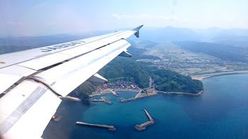 611 鳥取.jpg