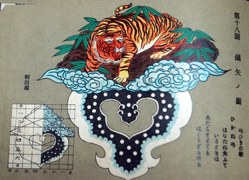 661 大工の虎の巻.jpg
