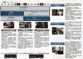 676  蠍座通信最終号.jpg
