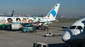 702 行きの飛行機.jpg