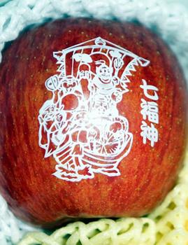 728 七福神リンゴ.jpg
