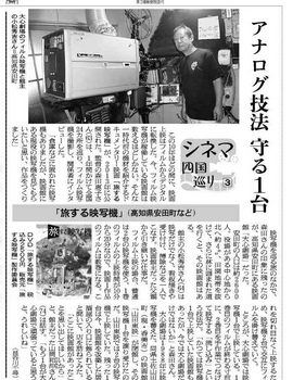 907  20160914徳島版.jpg