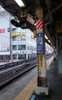 018 有楽町駅.jpg