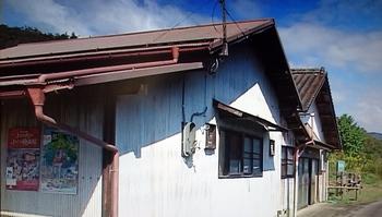 044 元ミシン工場.jpg
