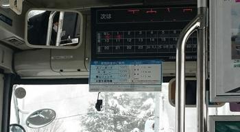 060 路線バス.jpg