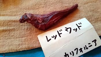 079  木削り.jpg