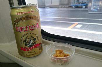 10114 エチゴビール.jpg