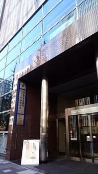 101 フィルムセンター.jpg