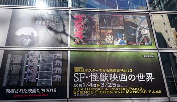 102 フィルムセンター.jpg