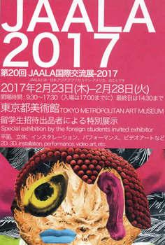 106  JAALA2017.jpg