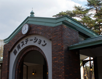 1194 宮沢賢治童話村.jpg