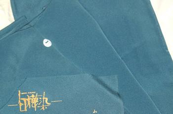 1246 色留袖.jpg