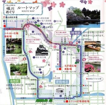 1320 ルートマップ.jpg