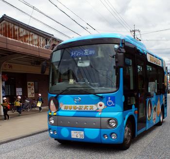 1339 バス.jpg