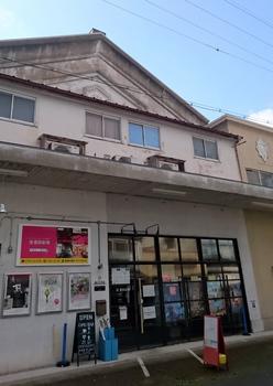 1672 豊岡劇場.jpg