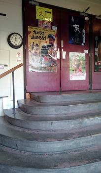 1674 階段.jpg