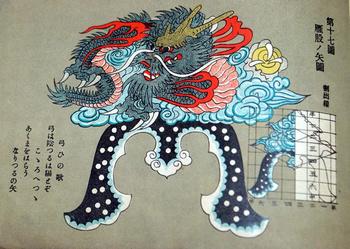 660 大工の虎の巻.jpg