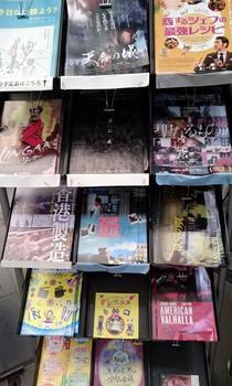 919 元町映画館.jpg
