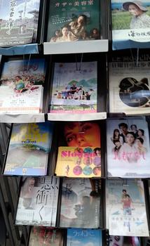 920 元町映画館.jpg