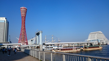 921 神戸港.jpg